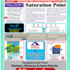 February Gazette in PDF Available