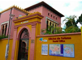 ALM Tourist Office