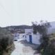 Cortijo Demolition Postponed