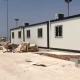 New Holding Centre for Port
