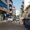 Don't Park in the Pontanila