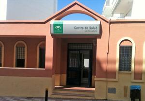LHR Medical Centre 01