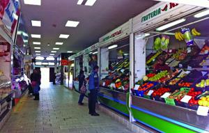 ALM Market 02 OnL