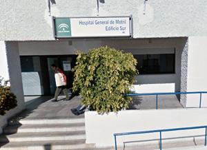 MOT Santa Ana main entrance OnL
