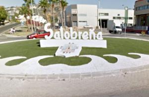 SAL Entrance Roundabout