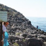 LHR Punta Rocks Clean Up
