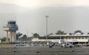 AND Almeria Airport