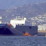 MOT Saudi Arms Boat