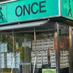ALM ONCE Kiosk