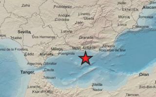 ECO Earth Tremor JL20
