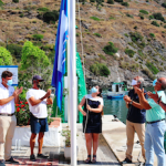 LHR Marina Blue Flag OnL