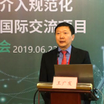 SPN Chinese Medical Expert Wang Guangfa