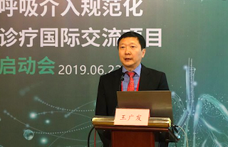 SPN Chinese Medical Expert Wang Guangfa