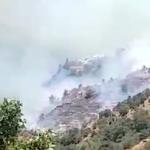 GRA Bubion Hill Fire AG20