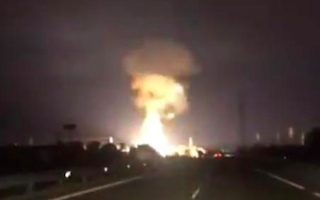 AND Substation Explodes SP20