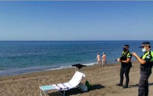 COS Policia Local Playa Masks