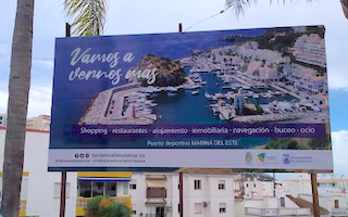 LHR Marina del Este Promotional Billboard