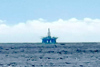 COS Rig Sighted Offshore